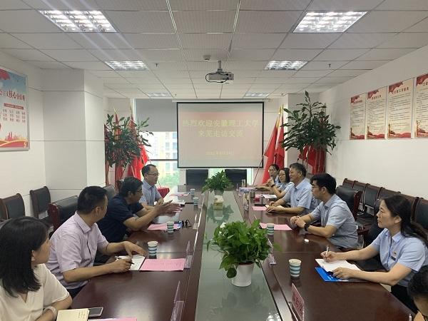 与芜湖市人力资源和社会保障局洽谈交流