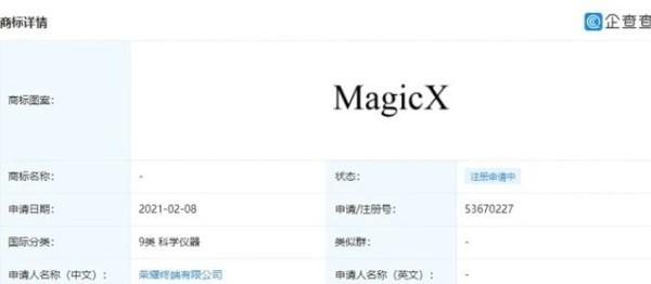 荣耀Magic X