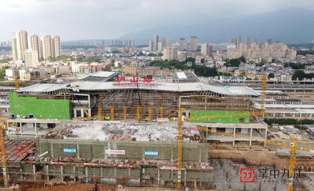 庐山站一期建设进入最后冲刺阶段 预计今年年底西站房正式交付