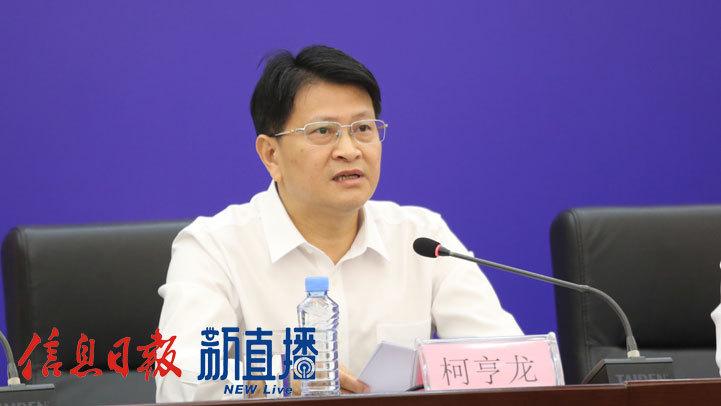 江西文化演艺发展集团党委委员、副总经理柯亨龙