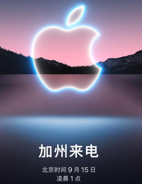 """""""加州来电""""只是苹果第一场发布会"""