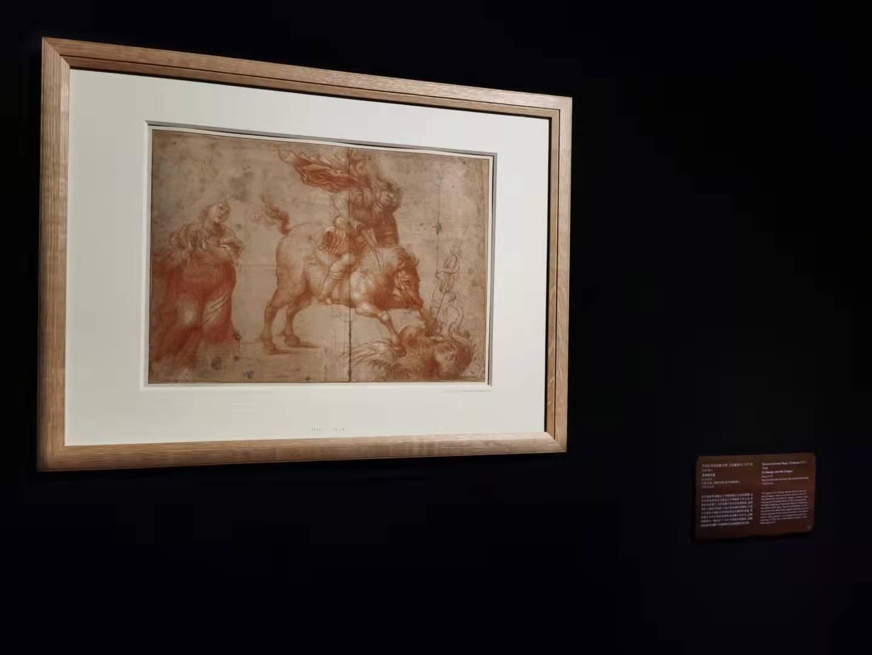 乔凡尼·安东尼奥·巴齐(又名索多马)的画作《圣乔治与龙》(1518年)