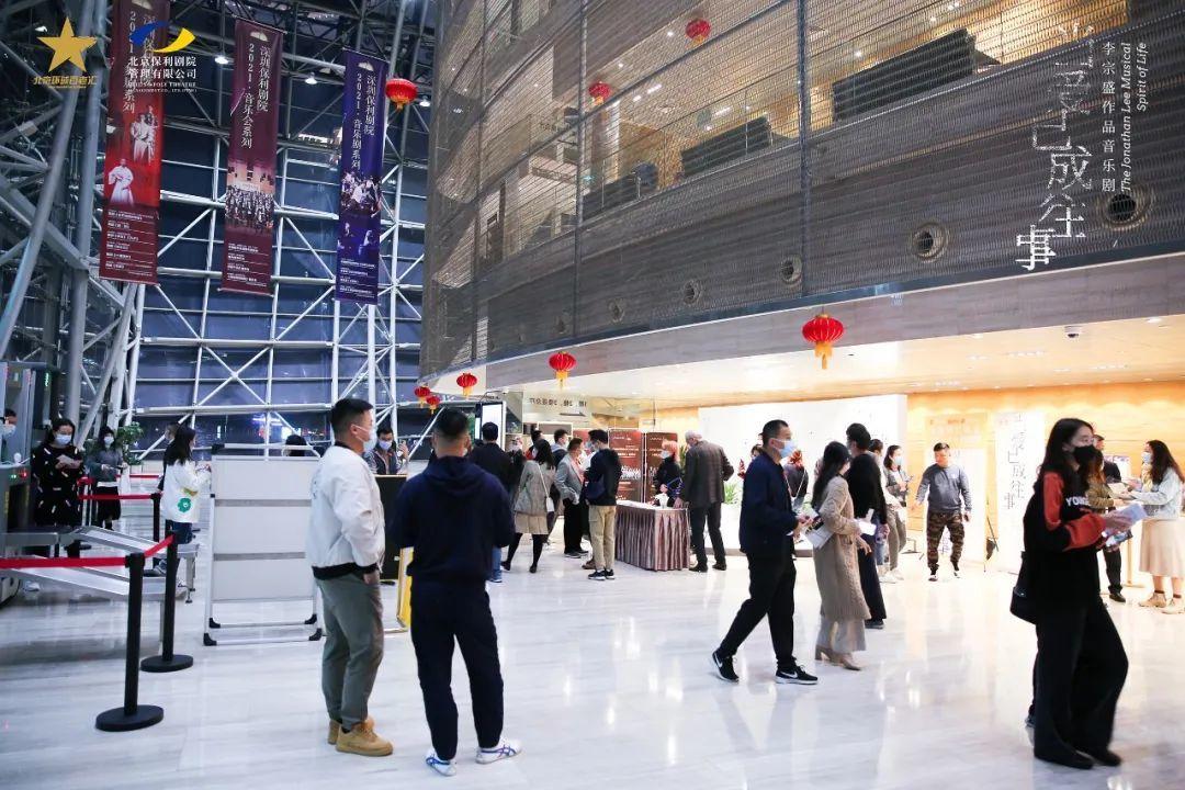 2020年第二轮深圳站演出现场