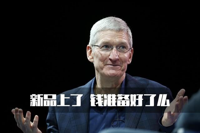 就算没钱也要买iPhone不买安卓 原因有二