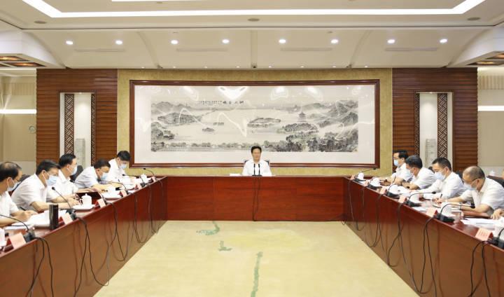 浙江省政府专题研究部署疫情防控工作