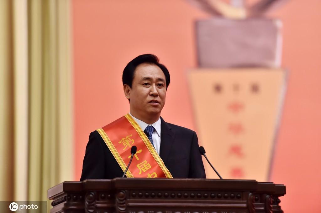 """2018年9月13日,许家印在""""中华慈善奖""""表彰大会上作代表发言。"""