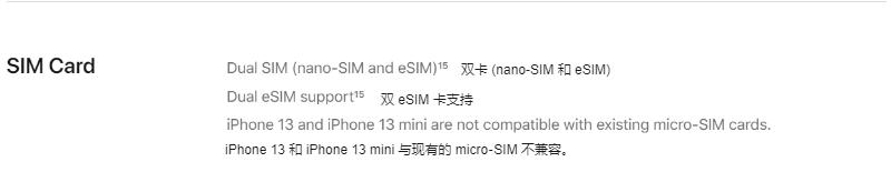 美国地区 iPhone 13 mini、iPhone 13、iPhone 13 Pro 和 iPhone 13 Pro Max 的 SIM 卡支持规格。