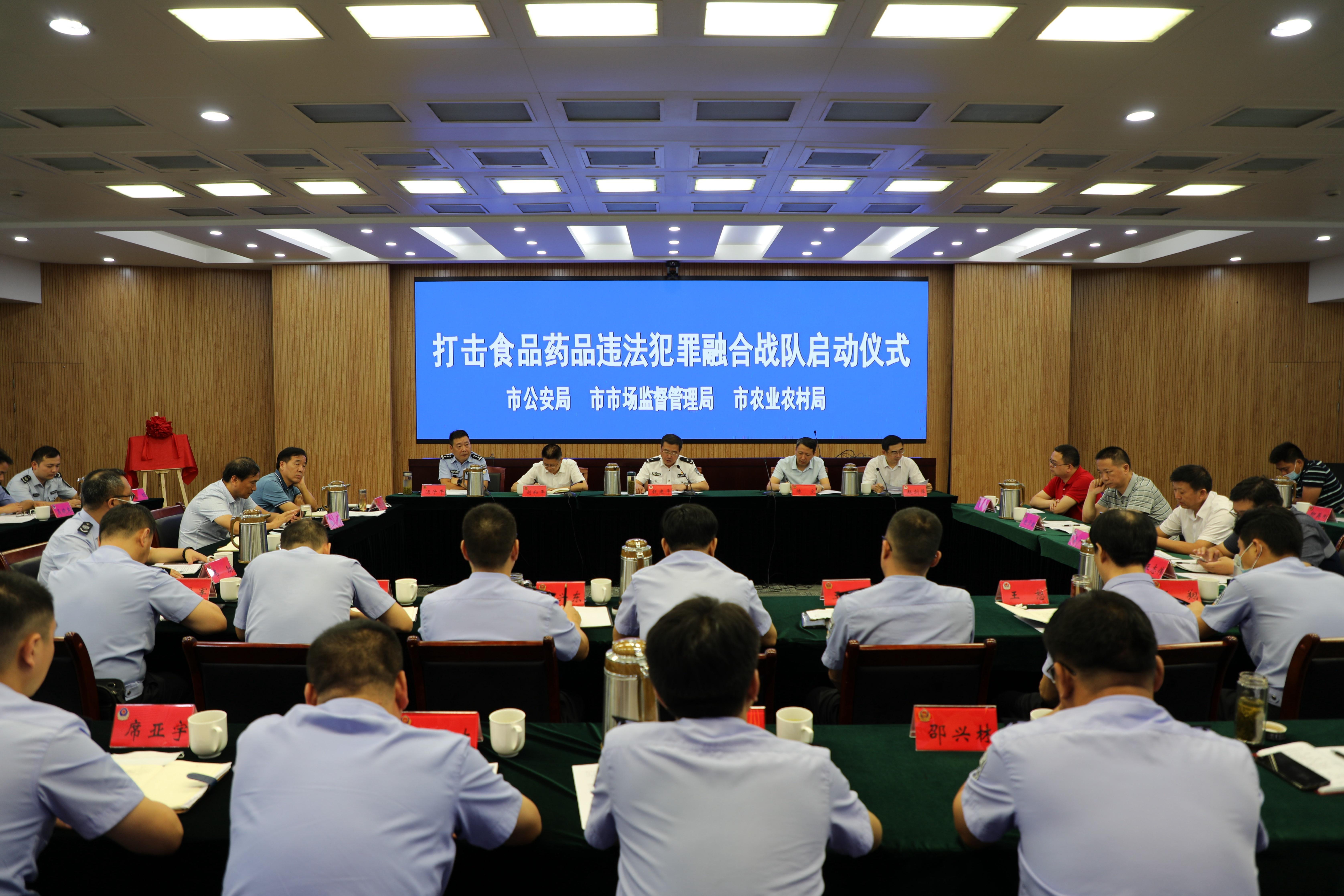 镇江三部门联合成立打击食品药品违法犯罪融合战队