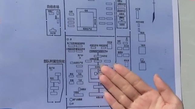 731部队设施平面图首次公开
