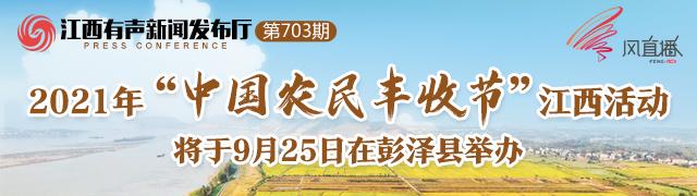南昌市人口数量_南昌6区人口排名,青山湖高居榜首人,倒数第一青云谱区
