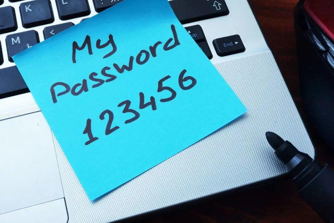 你的密码是 123456 吗?