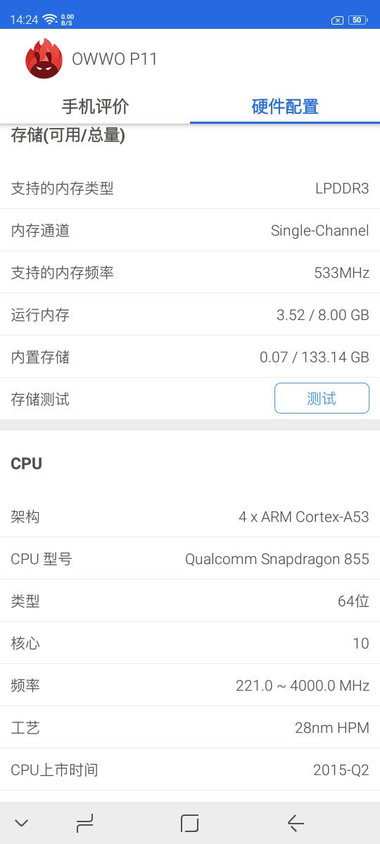 """手机""""芯皇""""登场!苹果A15仿生芯片大杀四方,CPU性能涨50%"""