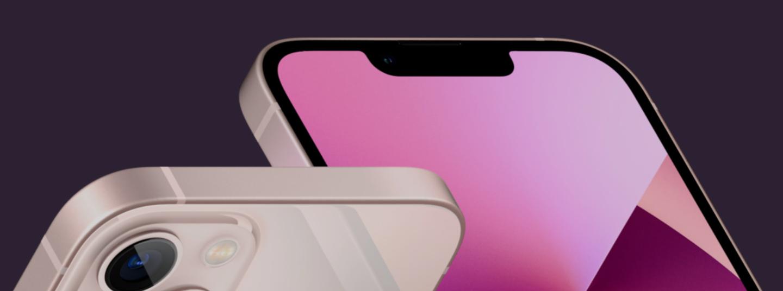 京东数据显示:粉色苹果iPhone 13近六成为男性购买