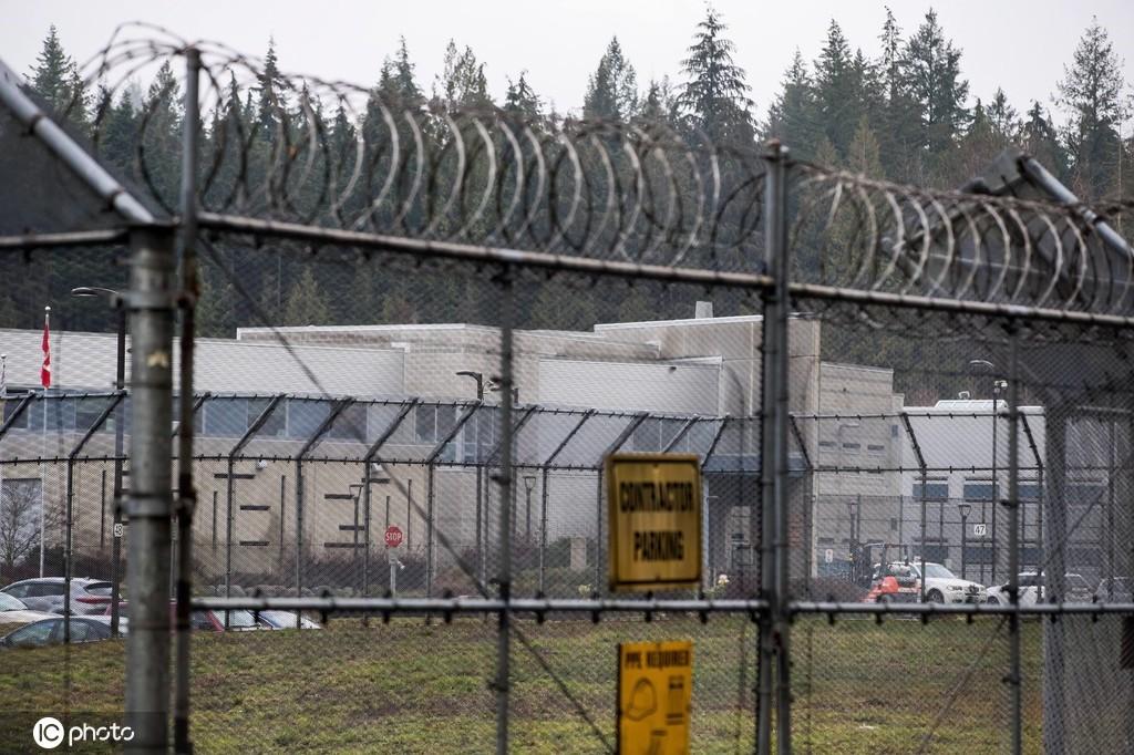 图为关押孟晚舟的温哥华艾略特女子矫正中心。
