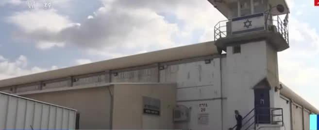 以色列逮捕最后两名用勺子越狱囚犯
