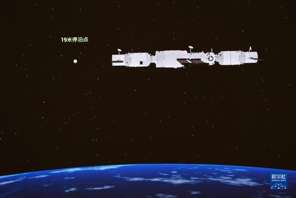 天舟3号货运飞船与空间站组合体完成自主快速交会对接