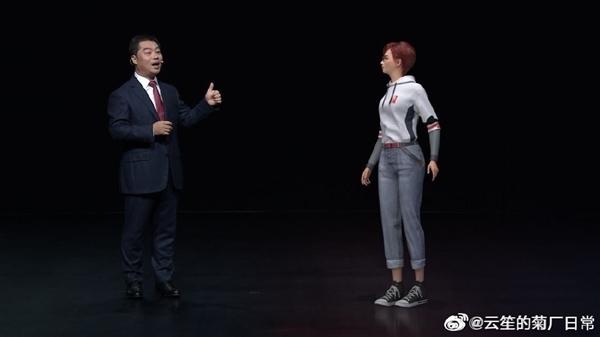 华为云宣布打造首个虚拟数字人云笙 作为新员工刚刚加入华为