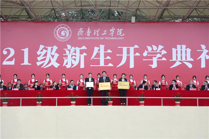 国家级一流专业建设点及黄大年式教学团队代表领奖