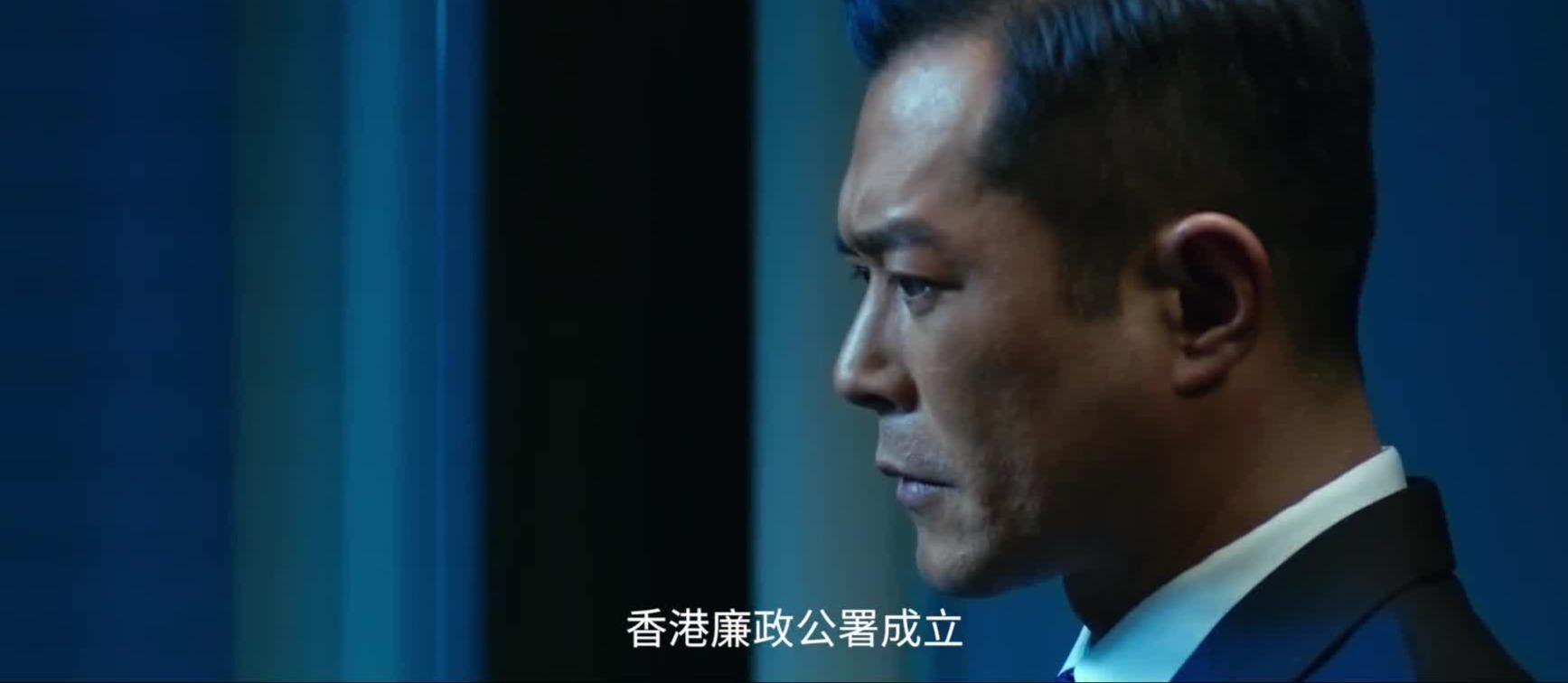 《反贪风暴5》定档12月31日 古天乐宣萱再合作