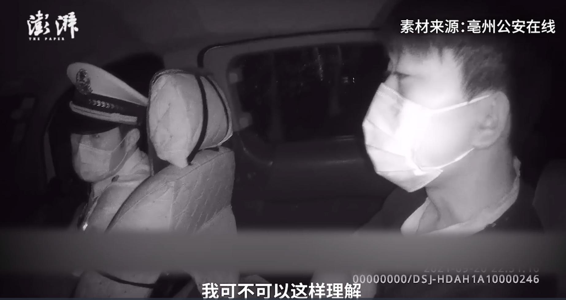 一个敢教一个敢学!亳州一无驾驶证男子酒后帮朋友开车