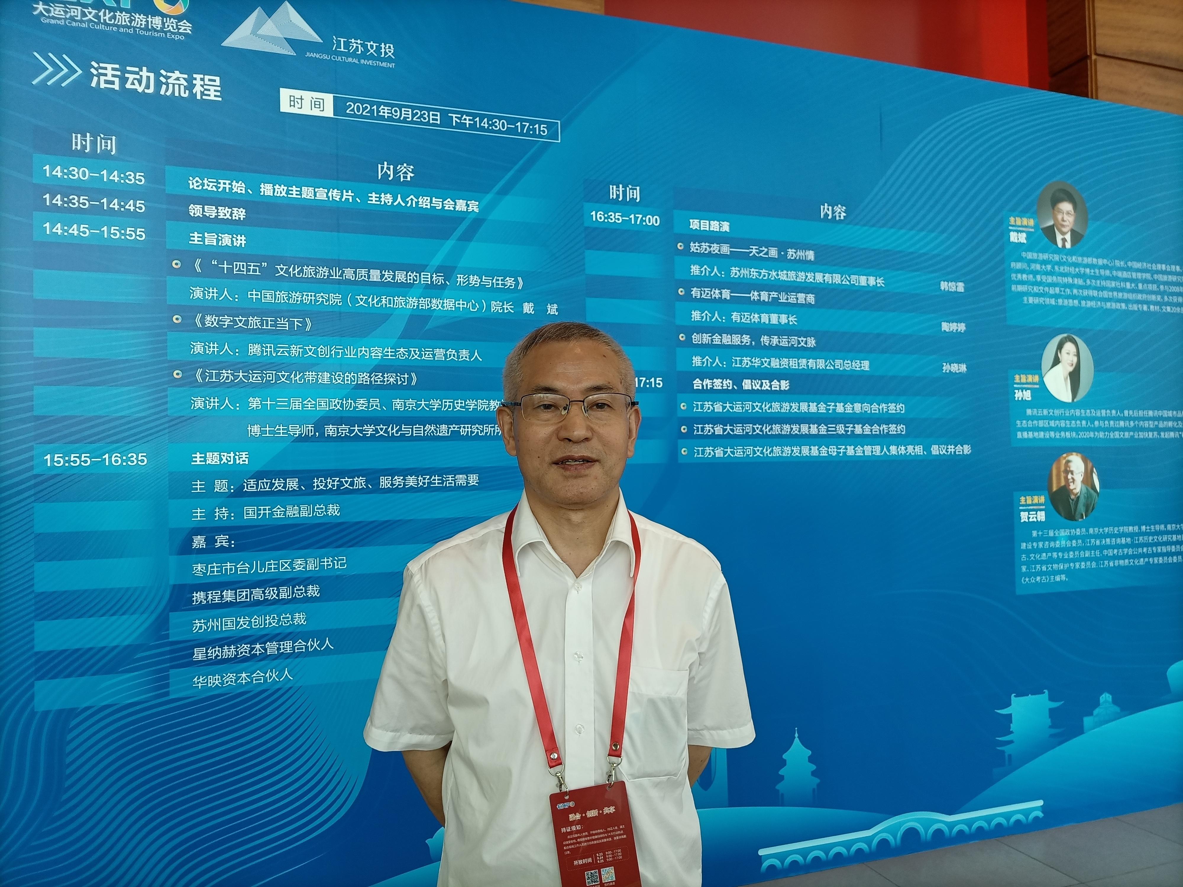 南京大學歷史系教授賀云翱:要做好大運河的文化遺產深度闡釋性工作