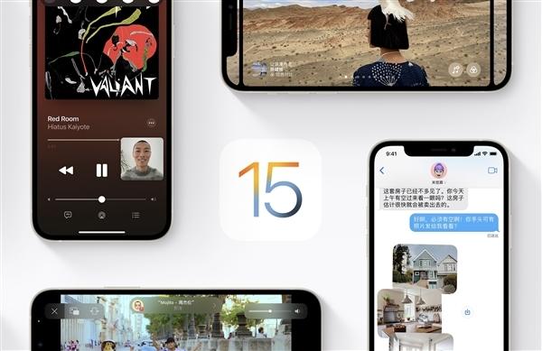 苹果iOS15正式发布后:关闭iOS 14.7.1验证 不允许用户降级