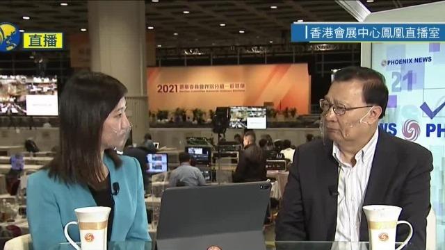 谭耀宗:香港完善选举制度提高标准 遏止选举乱象