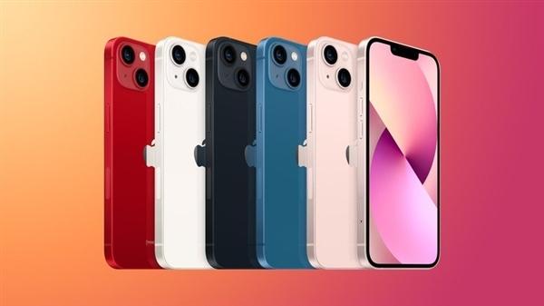 首批iPhone 13已发货 郑州富士康新鲜出炉!