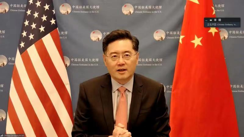 秦刚:中美关系经历了很大变化 再也回不到过去