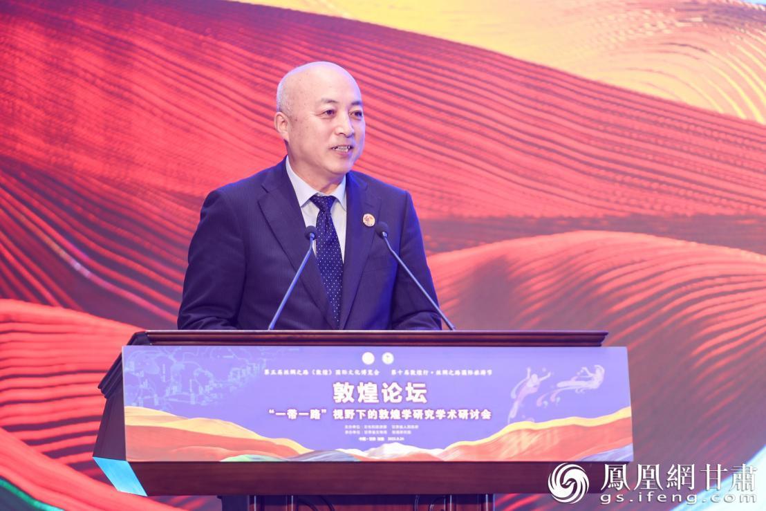 文化和旅游部党组成员、故宫博物院院长王旭东出席论坛并致辞 甘肃省文旅厅供图