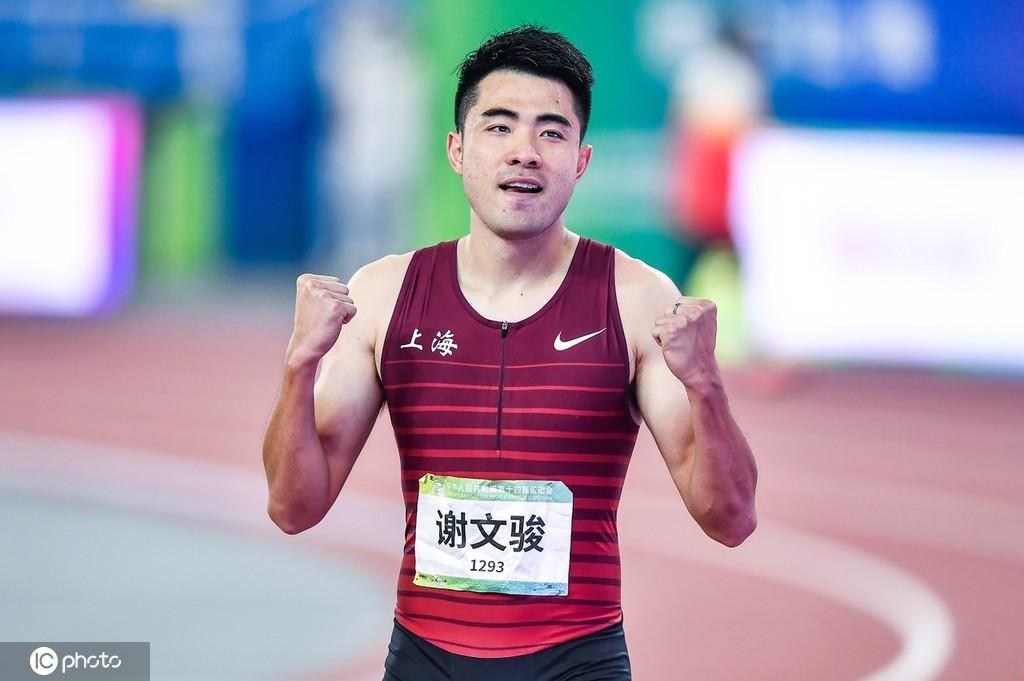 13秒37!谢文骏夺得全运会男子110米栏冠军