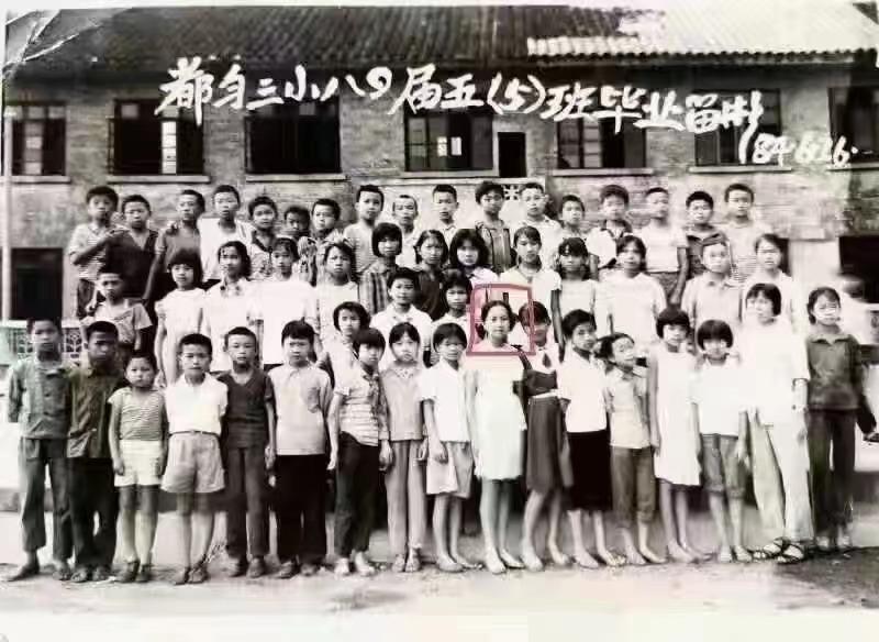 孟晚舟在贵州省都匀市上小学时的照片。(图片源自网络)