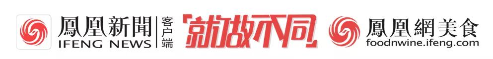 """2021米其林广州的""""三偏之见"""" :偏见、偏差和偏门"""
