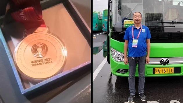 真·拾金不昧!司机捡到全运会金牌还以为是月饼
