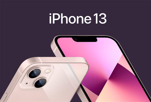 iPhone13发售!第一批货已送达 朋友圈开启晒图大赛