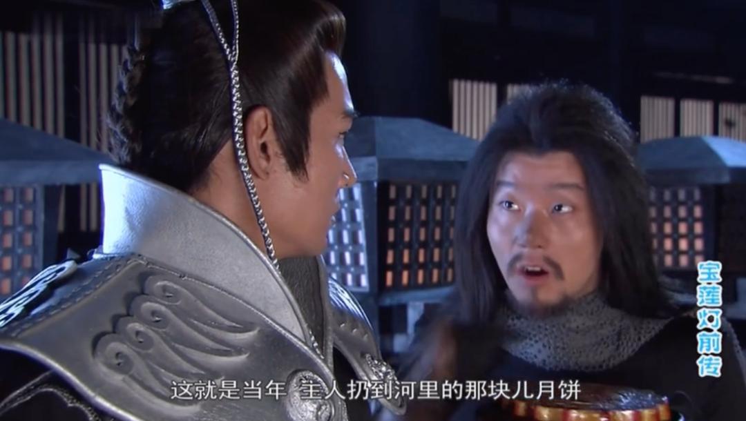 TVB出现过什么奇奇怪怪的月饼?