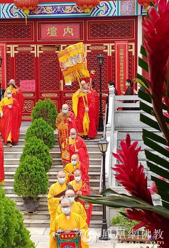 参与道场,香港西方寺启建水陆法会。(图片来源:凤凰网佛教 摄影:香港佛教联合会)