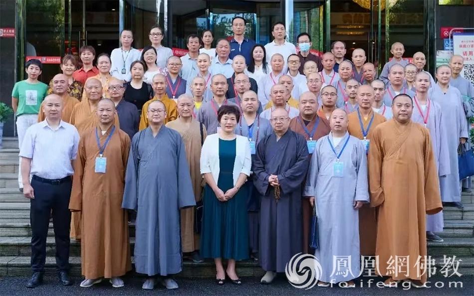 咸宁佛教界2021年讲经交流活动圆满举办(图片来源:凤凰网佛教 摄影:咸宁市佛教协会)