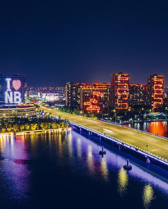 东海之滨的港城宁波