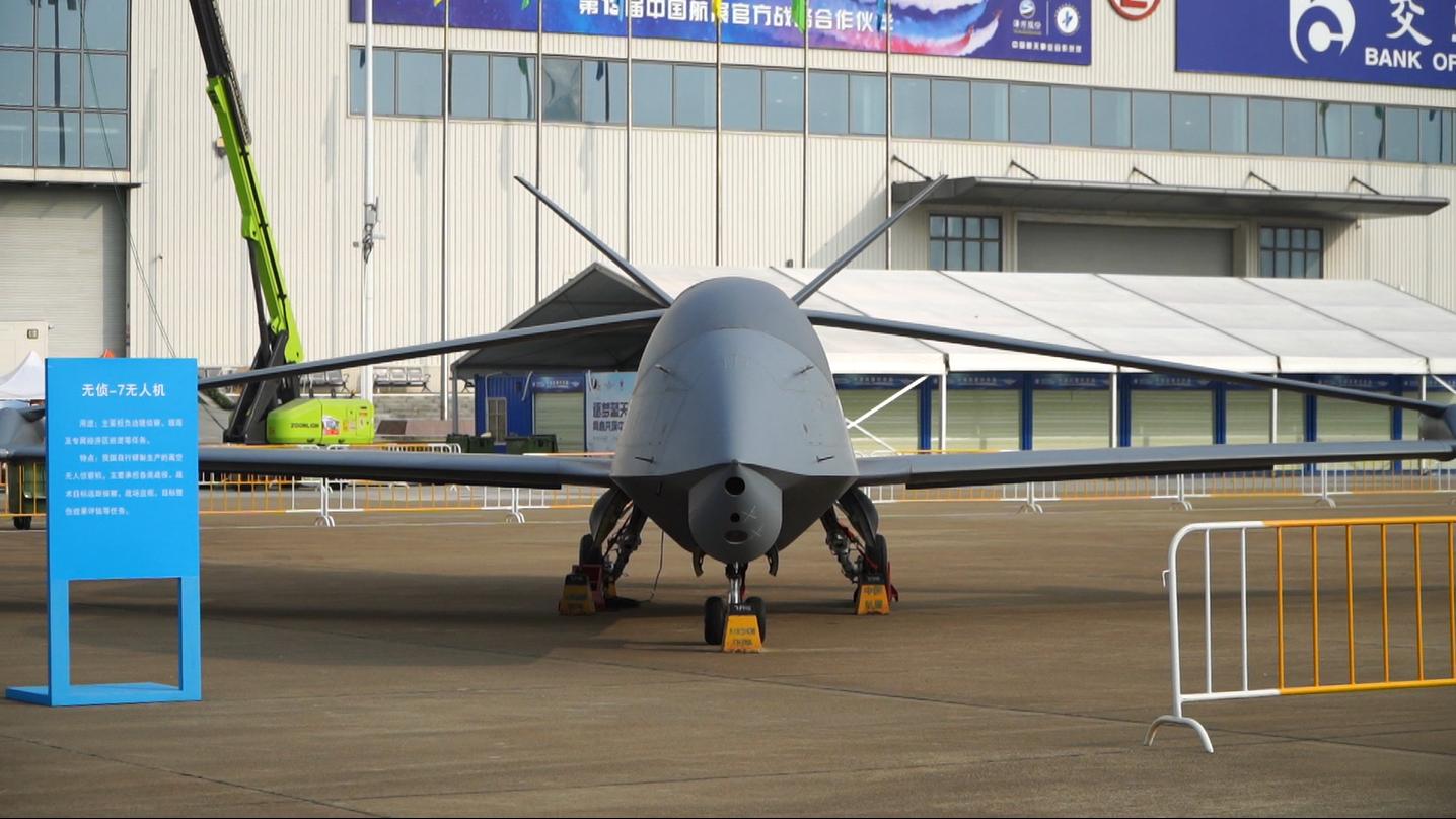 无侦-7型无人机