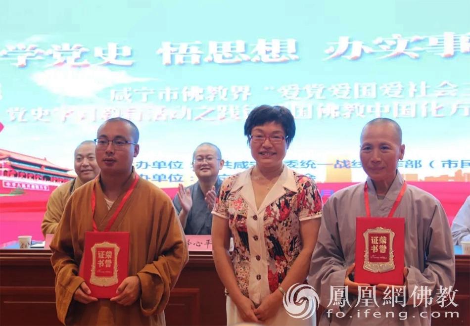 圣智法师、乾道法师获得一等奖(图片来源:凤凰网佛教 摄影:咸宁市佛教协会)