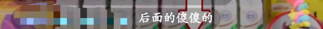 """蹦迪带货女团加新人遭""""网暴"""",直播变哭播场均GMV腰斩"""