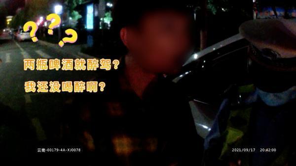 男子酒后开车被查反问交警:这种就是醉驾?