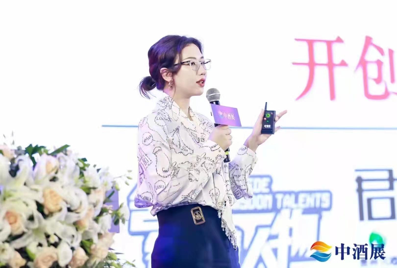 凤凰网薛珍:把内容作用于媒体,用IP打开酒业营销的任意门