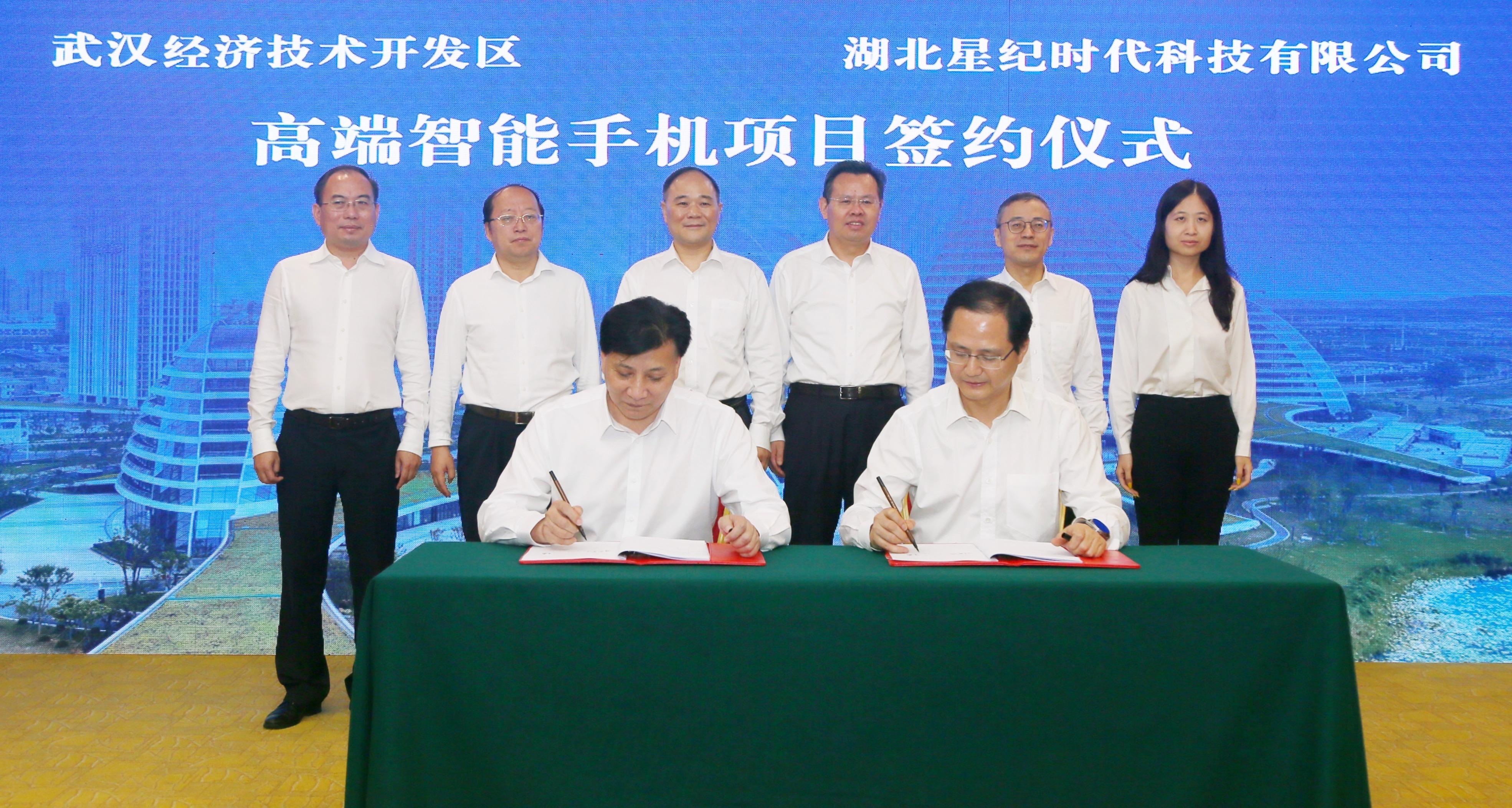 李书福官宣要造手机 项目总部落户在这里
