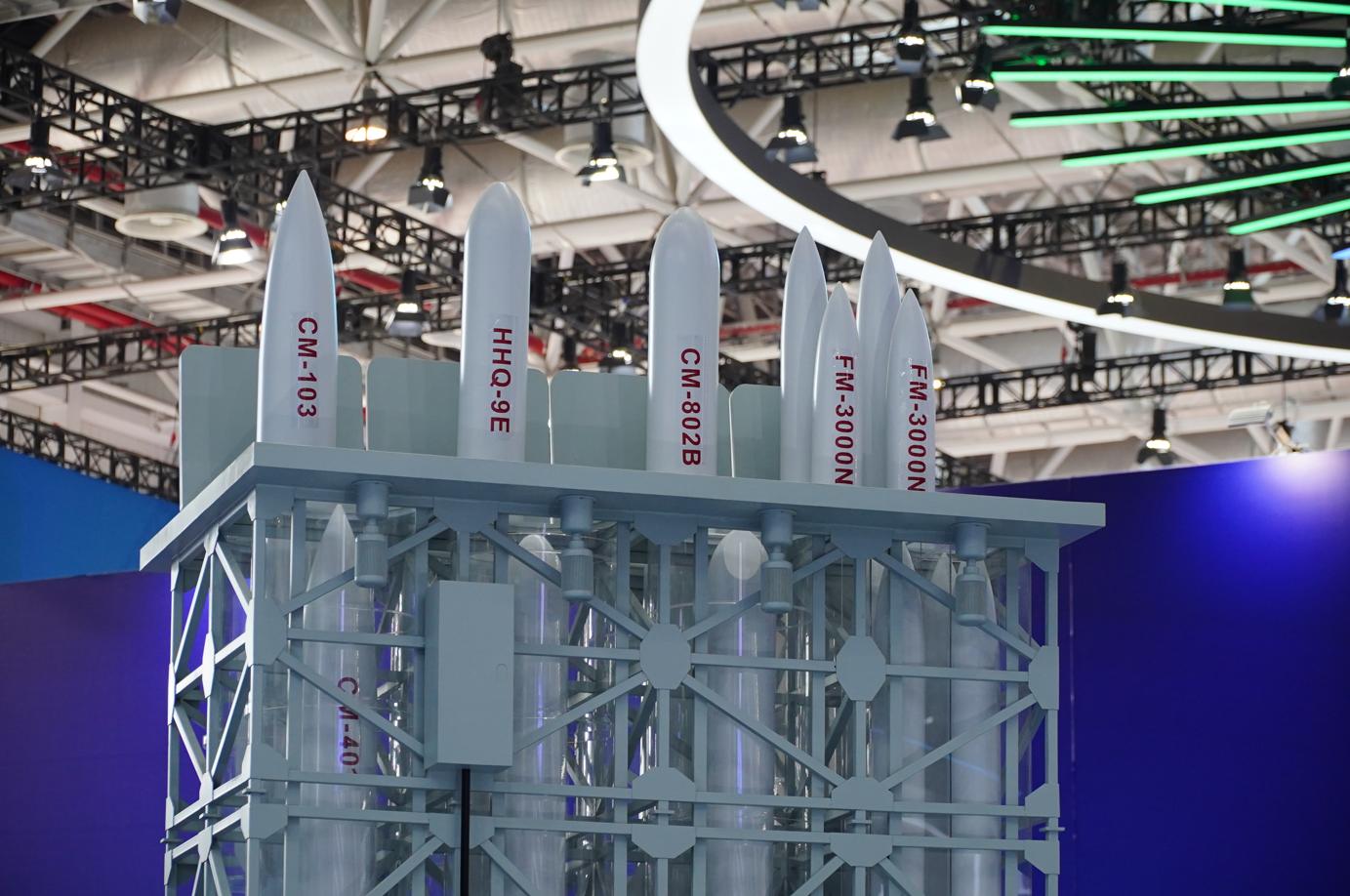 新一代舰载通用垂直发射系统