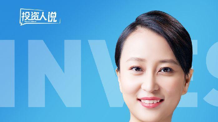 投资人说 上海人工智能产业投资基金吴巍:AI引领的产业重构 或是下一波投资机遇