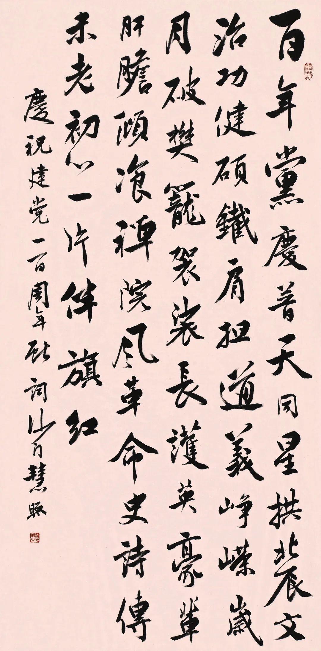 宁德市佛教协会副会长、福安市佛教协会会长、福安市天马山天堂寺方丈慧照大和尚