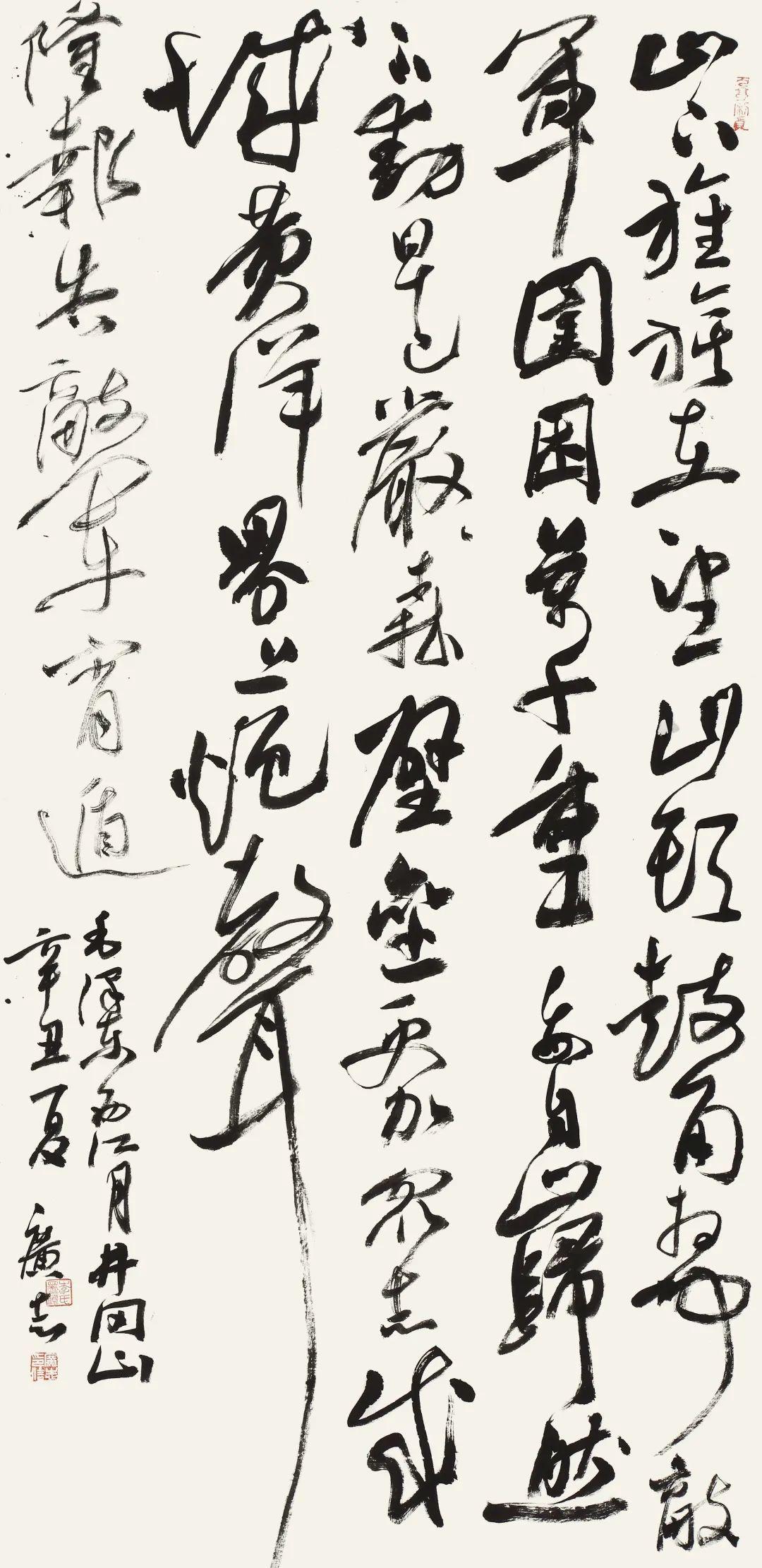 中国书法家协会会员、广东省青年书法家协会副秘书长、广州市青年书法家协会副主席、广州羊城书法研究会副会长李广志