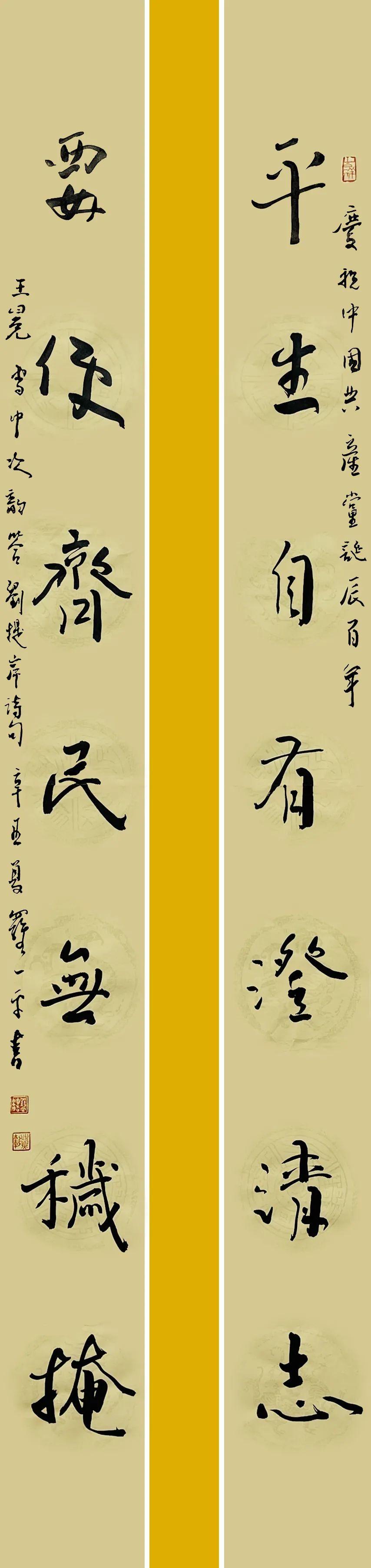 中国美术家协会策展委员会副主任、广东省美术馆协会会长、广东省美术家协会原副主席罗一平